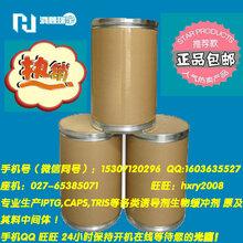 醋酸洗必太CAS:56-95-1;206986-79-0直销