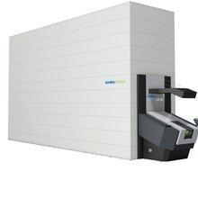 自动货柜,卡迪斯垂直缓冲式仓储系统LR35扩展您的内部物流图片
