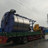 大小型不锈钢立式拌料机0.5-15000吨搅拌桶塑料化工大型搅拌机厂家直销