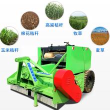 米秸秆粉碎后打块机青贮玉米秸秆收割机玉米秸秆打捆机厂家图片