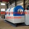 供应罡正科技牌磷酸铁锂回转炉(GZ-LX2000锂电成套设备)
