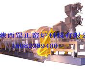 供应罡正科技回转烧结炉(GZ-LX9006)