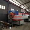供应罡正科技牌非金属回转炉(GZ-LXN9008回转炉)-锂电三元材料