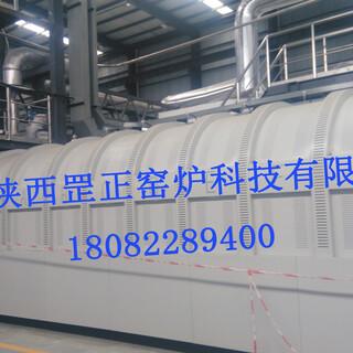 GZ-其他非标热工设备-陕西罡正窑炉-工业炉设备图片6
