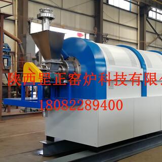 GZ-其他非标热工设备-陕西罡正窑炉-工业炉设备图片3