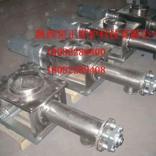 GZ-其他非标热工设备-陕西罡正窑炉-工业炉设备图片1