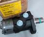 OMP315151-5008丹佛斯液壓馬達原裝進口