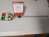 SCLTSD-370-10-07派克傳感器
