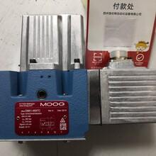 D633-612穆格MOOG伺服閥圖片