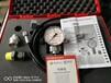 2114303FPU-1-350/250F4A3K充氮工具