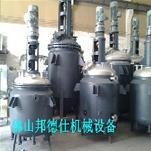 供应广东反应釜不锈钢反应釜反应釜成套设备
