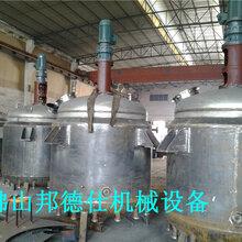 厂家直销梅州反应釜电加热反应釜不锈钢反应釜