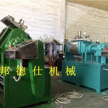 供应广东不锈钢捏合机硅橡胶捏合机捏合机设备