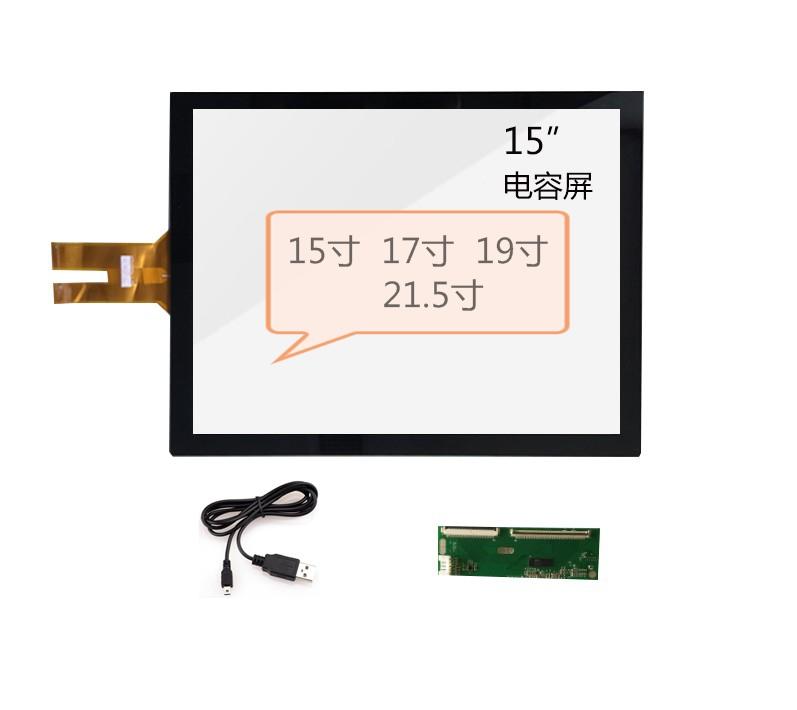 17寸圆角触摸屏电容屏电容触摸屏生产厂家