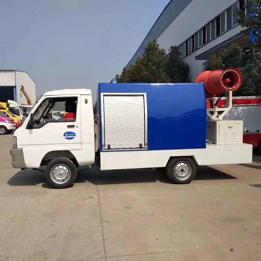 西藏那曲电动环卫车多少钱一辆