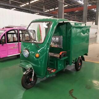 内蒙古乌海市电动环卫车多少钱一辆图片2