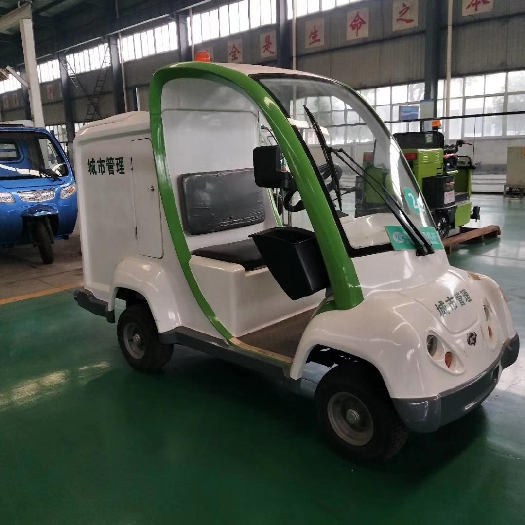 北京怀柔电动环卫车多少钱一辆