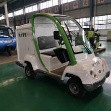 上海闸北电动环卫车多少钱一辆图片