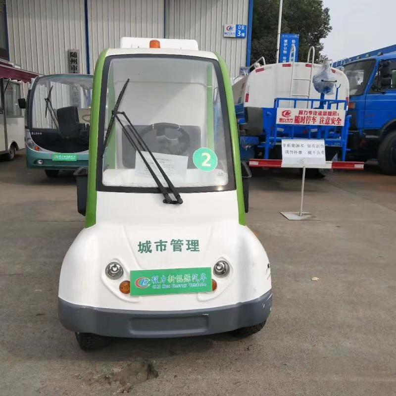 天津东丽电动环卫车多少钱一辆