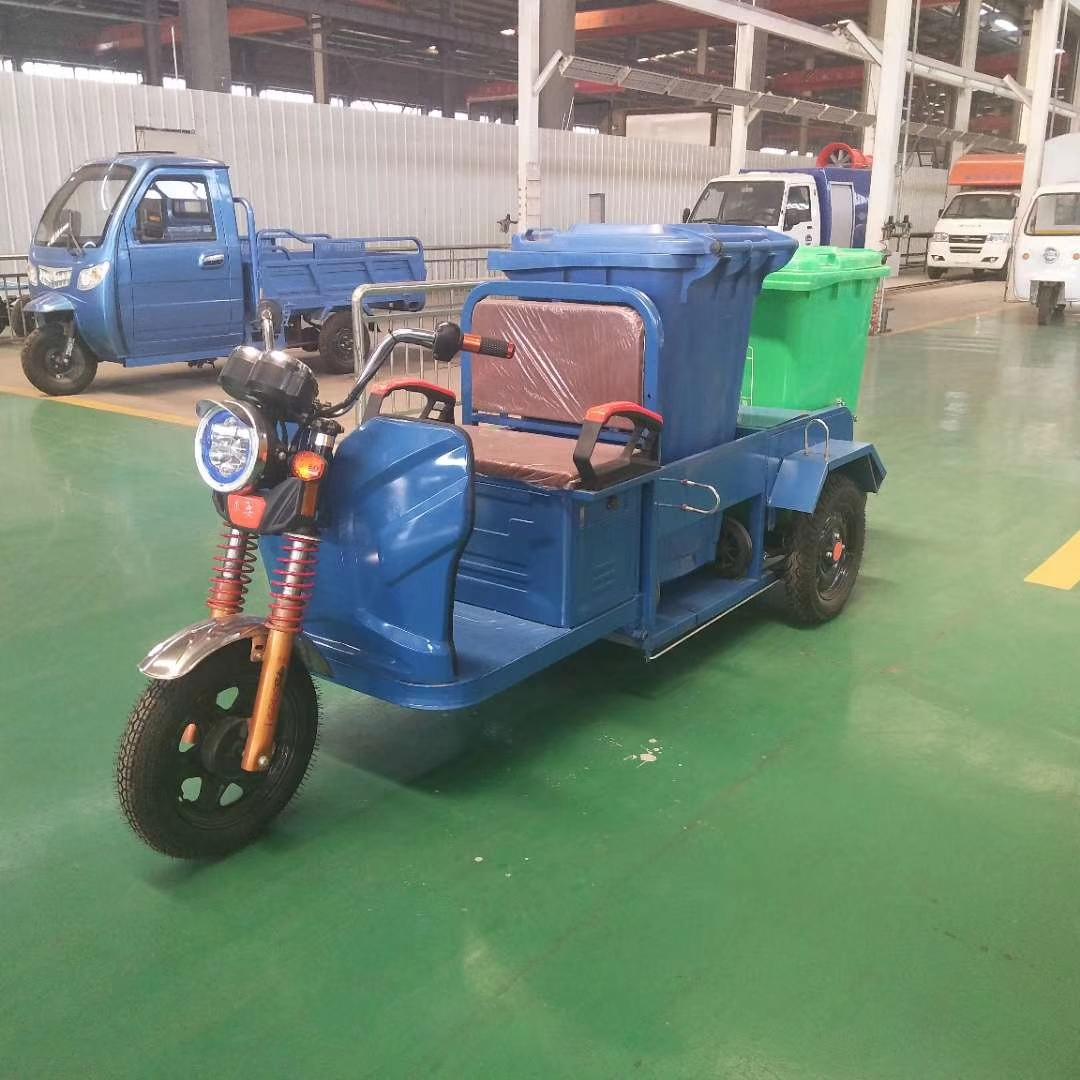 北京密云电动环卫车多少钱一辆