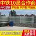塑鋼護欄圍欄pvc護欄變壓器電力配電柜柵欄圍墻庭院幼兒園欄桿