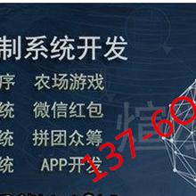 爱润妍app软件开发