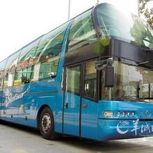 大巴票价/从泰兴到固始长途客车时刻表图片