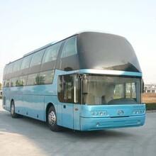 宁波到阳江的客车时刻表澳门永利赌场图片