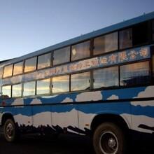 湛江,泰兴直达大巴车√从泰兴到湛江长途客车时刻表图片