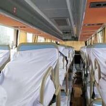 (长途大巴车澳门永利赌场)从宁波始发到大悟长途直达大巴发车时间多少图片