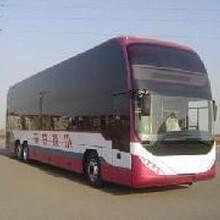 (长途大巴车澳门永利赌场)宁波出发到福州的客车时刻表澳门永利赌场图片