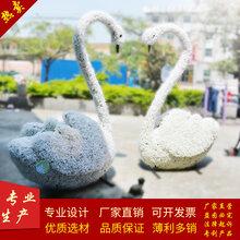 仿真绿雕动物造型白色天鹅雕塑园林景观雕塑商业美程布置装饰