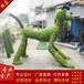 仿真绿雕狗