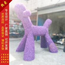商业美陈仿真绿雕狗雕塑动物造型卡通狗造型雕塑楼盘装饰厂家