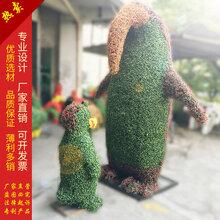 厂家直销仿真绿雕企鹅造型创意企鹅五色草雕加企鹅造型