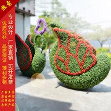 仿真绿雕白天鹅动物造型天鹅鸳鸯雕塑户外景观雕塑摆件生产厂家