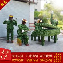 创意仿真绿雕音乐人雕塑人物造型音乐人雕塑商业美程摆件