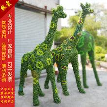 仿真长颈鹿绿雕米兰长颈鹿造型户外长颈鹿摆件卡通长颈鹿生产厂家