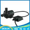 三相12v24v直流微型可調速發動機散熱車床沖洗離心泵DS5001