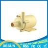 食品級太陽能水循環微型水泵無刷直流微型離心泵DS3501