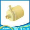 正品12V24V食品級咖啡機無刷直流微型水泵環保靜音離心泵DS3301HF