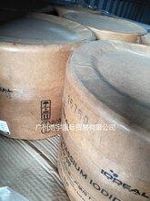 厂家现货供应碘化钾,价格实惠,货源稳定图片