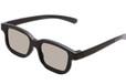 偏光3D眼镜厂家-浙江启亮光学科?#21152;?#38480;公司-席尔眼镜
