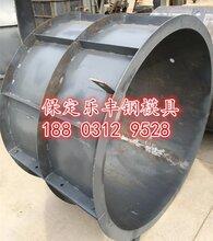优质阀门井钢模具-水泥井钢模具生产厂家