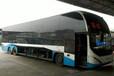 连江到定州长途大巴车欢迎您