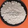 河北玄光直销半水石膏石膏雕像专用石膏粉