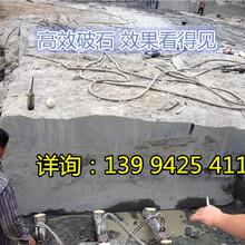 湖北钟祥井下遇硬岩石打不动用什么设备施工详情图片