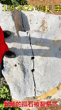 陕西商洛市隧道遇坚硬岩石不能爆破怎么办提供施工现场图片