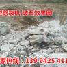 云南景洪土石方工程遇到坚硬岩石不能爆破裂岩机售后服务好