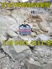 宁夏银川市坚硬岩石破裂用什么设备效率高使用成本低